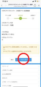 15分オンラインヨガ・ピラティス